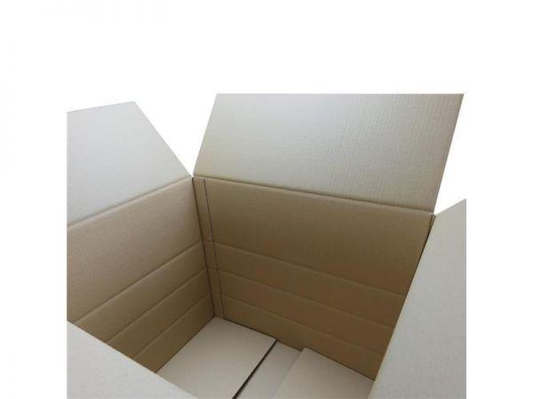 600x600x300-600 mm zweiwellige Kartons (Außenmaß)